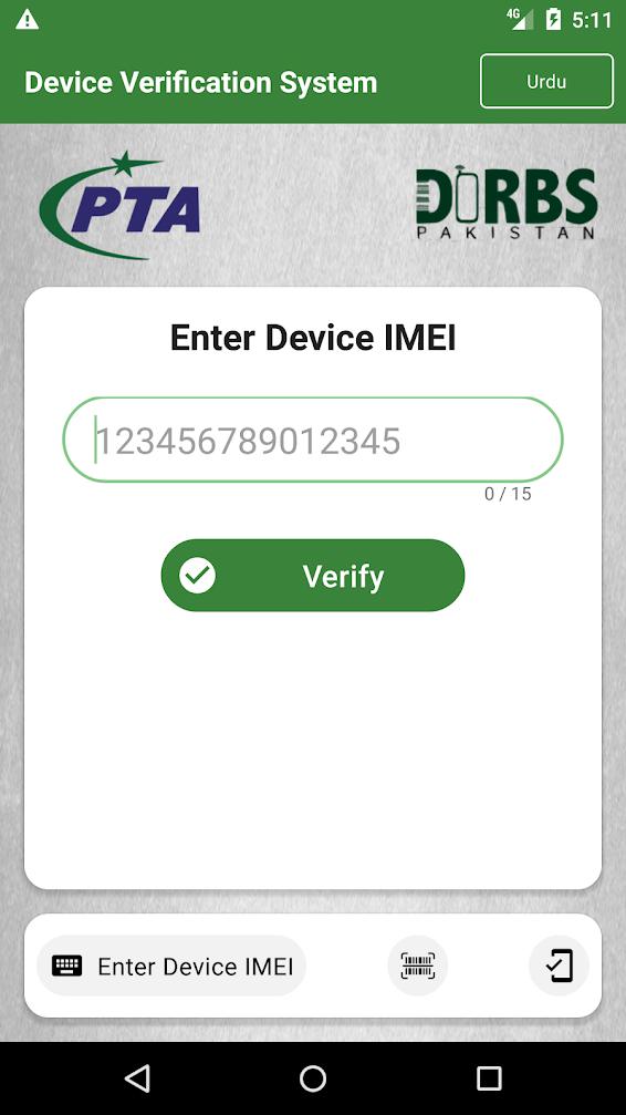 pta-imei-check-app-andriod