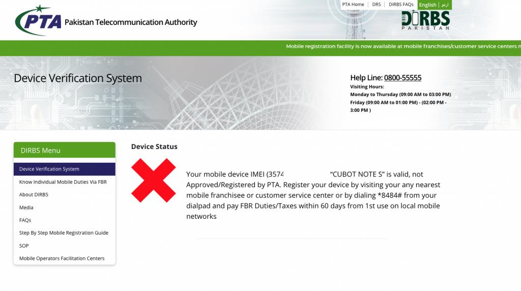 pta-imei-not-approved